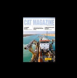 CAT<sup>®</sup> Magazine декабрь 2015 г.